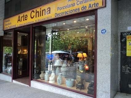 Arte China