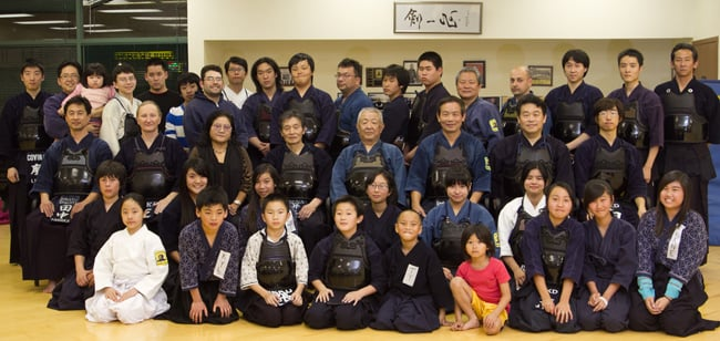 Industry Sheriff's Kendo Dojo: 841 7th Ave, City Of Industry, CA