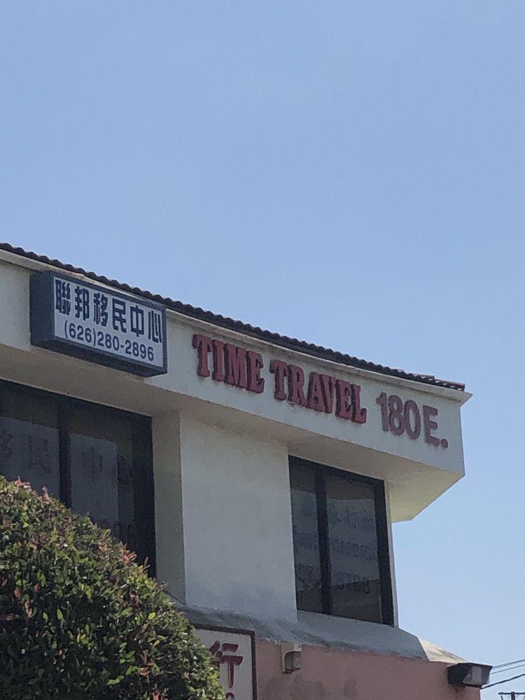 Time Travel Agency: 311 E Valley Blvd, San Gabriel, CA