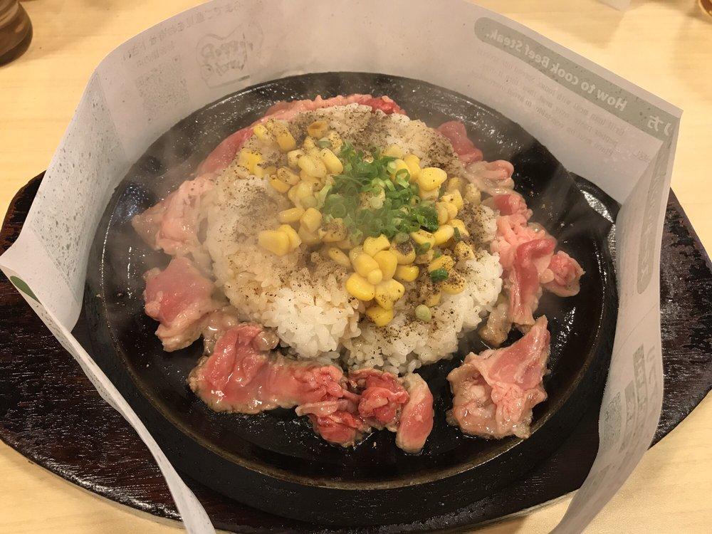 Pepper Lunch Akihabara