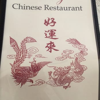 Lucky Chinese Food Menu Red Bluff Ca