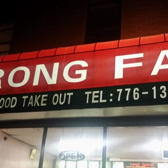 Photo Of Rong Fa Chinese Restaurant New Haven Ct United States
