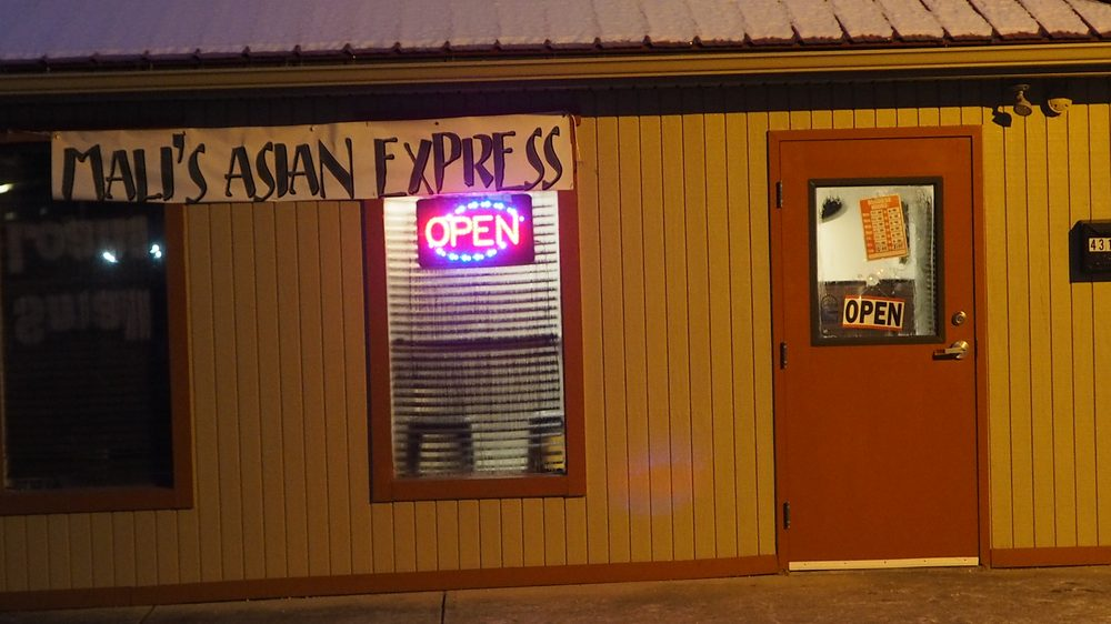 Mali's Asian Express: 431 B Western Ave, Chillicothe, OH