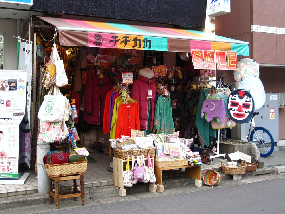 TITICACA Shimokitazawa