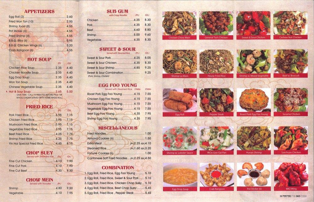 Online Menu Of Yinhai Restaurant