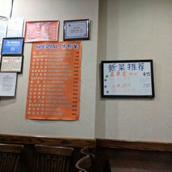 Photo Of Empire Garden Chinese Restaurant