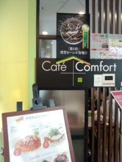 kafekonfōto