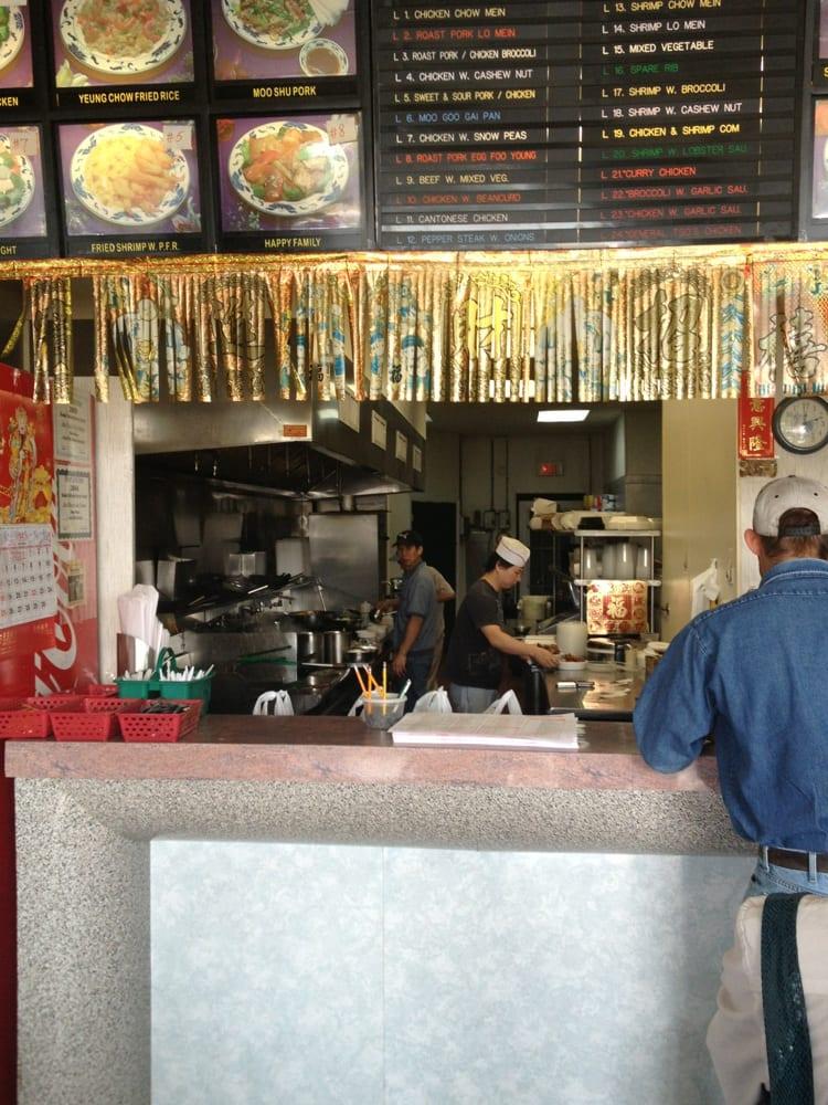 Great Wok Chinese Restaurant Wendell Nc