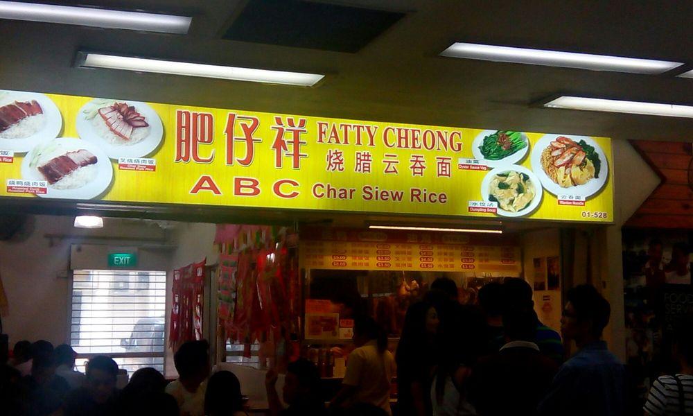 Fatty Cheong @ Toa Payoh