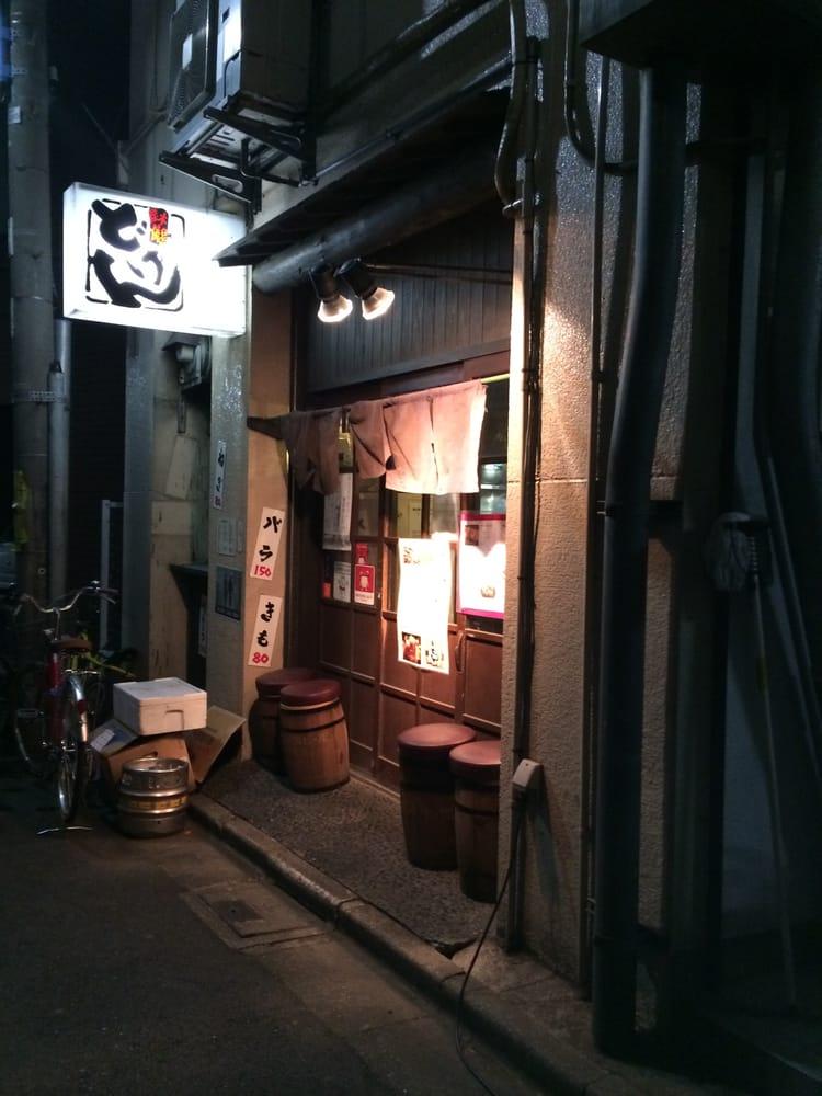Sumibi Yakitori Dogen Yotsuya 4chōme