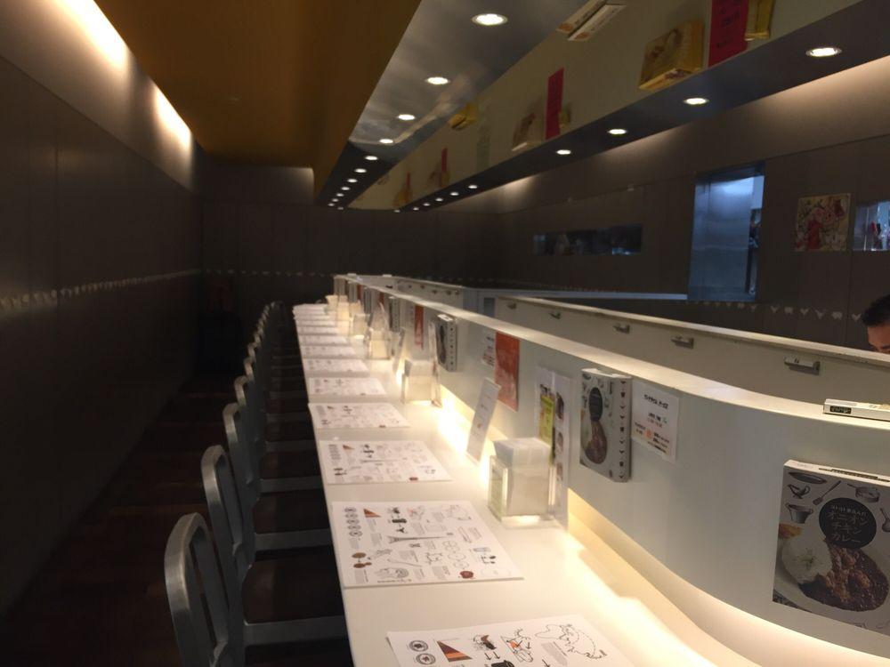 Tokyo Curry Lab