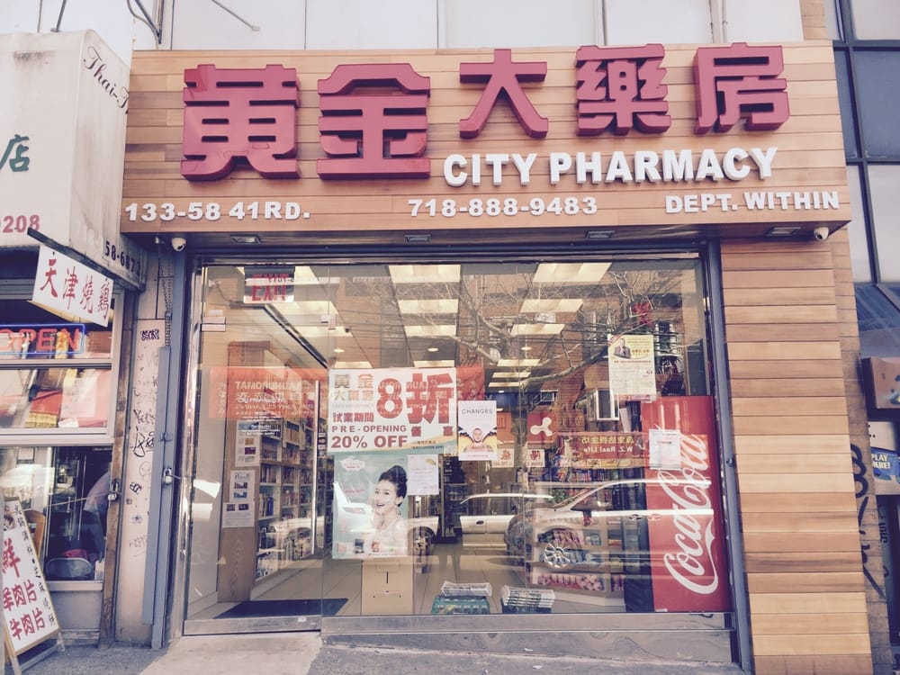 City Pharmacy: 133-58 41st Rd, Flushing, NY