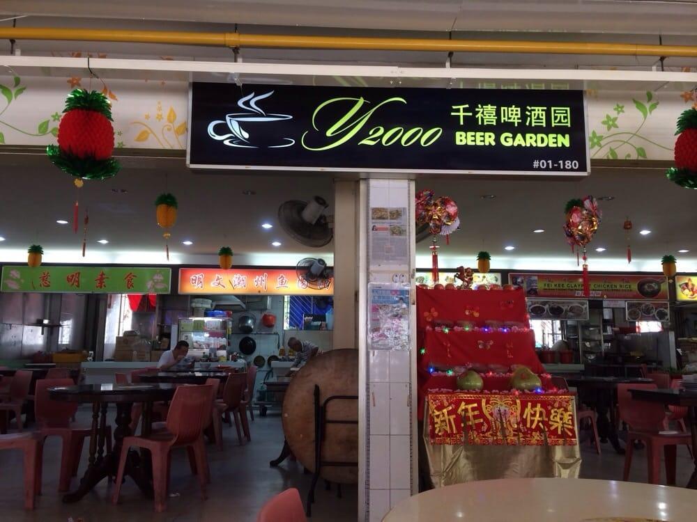 Ming Wen Teochew Fishball Noodle