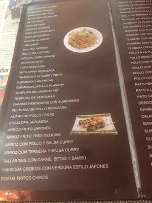 Wondrous Taste Buffet Libre Japanese Arnau Oms 27 Nou Barris Interior Design Ideas Clesiryabchikinfo