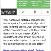 Kohls dating policy