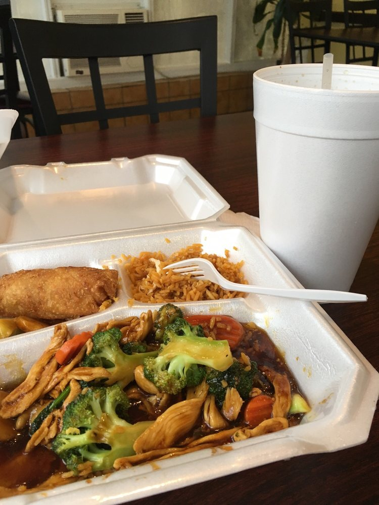 Rice Box: 6810 Southside Dr, Louisville, KY