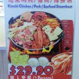 sunny korean cuisine - korean - 1 lower kent ridge road, kent