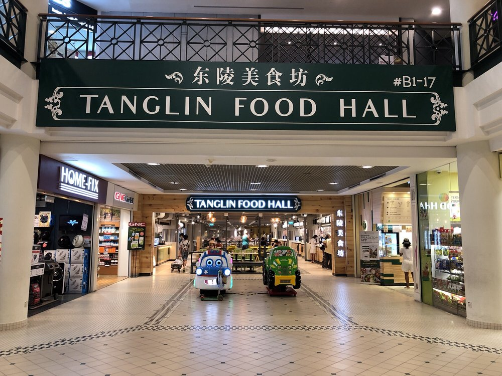 Tanglin Food Hall