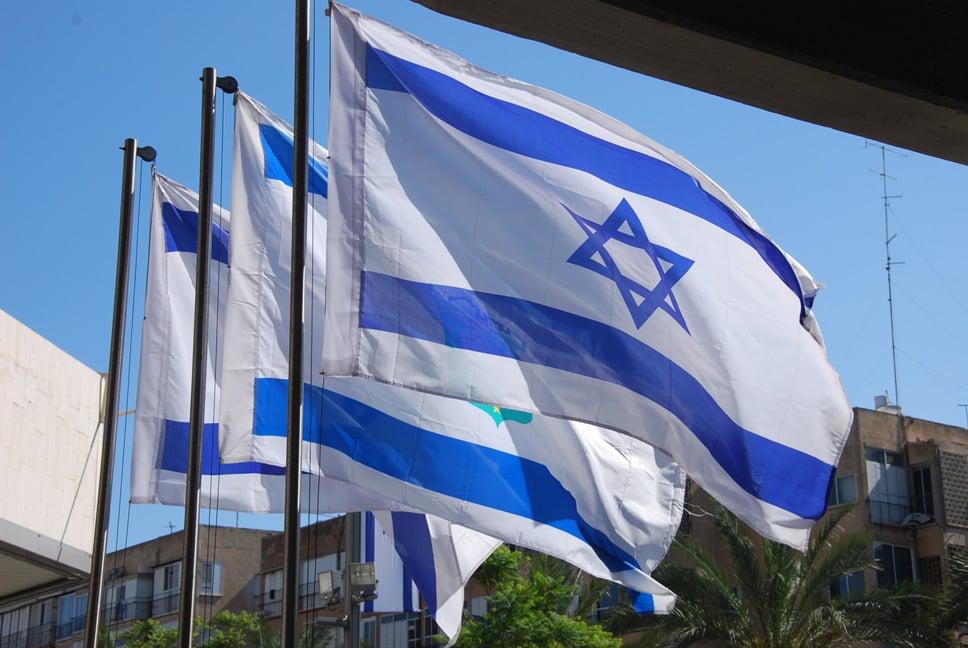 Israel Outdoors