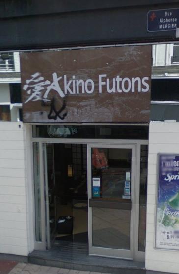 Akino futon ferm magasin de meuble 172 rue l on gambetta wazemmes lille france - Magasin meuble lille rue esquermoise ...