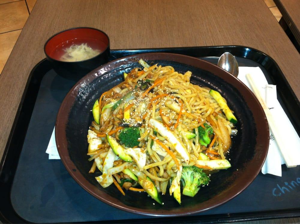 Delicioso!!! #5. Spicy Chicken w/ noodles. Order comes ...