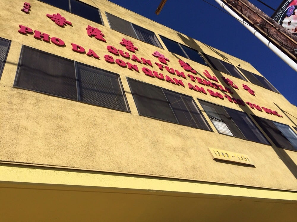 Quan Yum Temple: 1349-1351 N Broadway, Los Angeles, CA