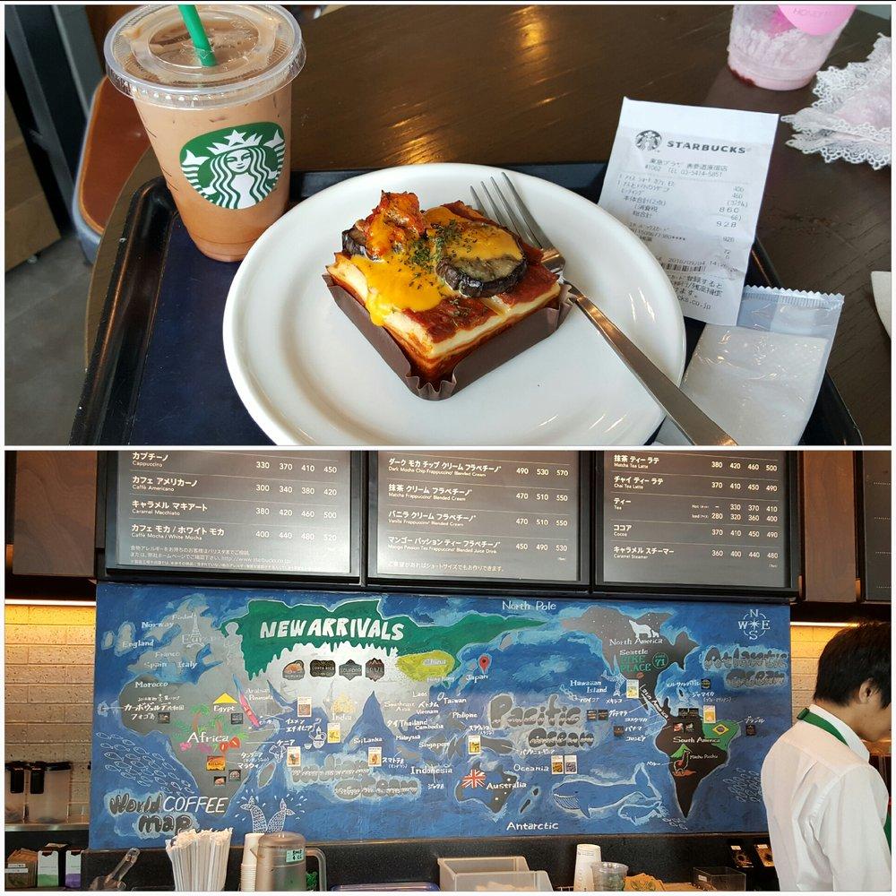 スターバックスコーヒー 東急プラザ 表参道原宿店の画像