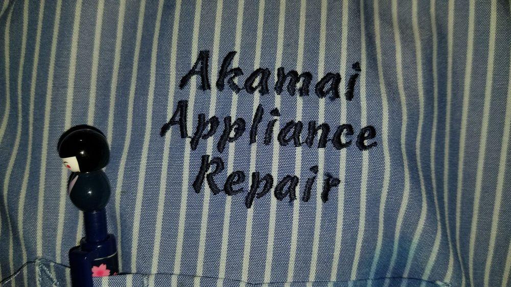 Akamai Appliance