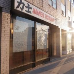 Rikishi Japanese Restaurant