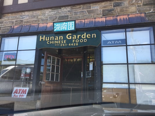 Hunan garden 233 rt 17 tuxedo park ny restaurants mapquest for Hunan gardens chinese restaurant