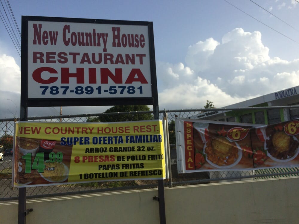 New Country House Restaurant China: 107 Km 3.6, Aguadilla, PR