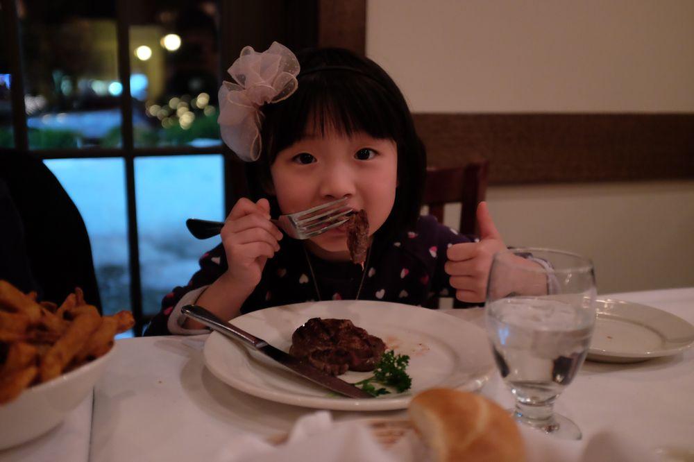 Allendale Steak House: 95 W Allendale Ave, Allendale, NJ