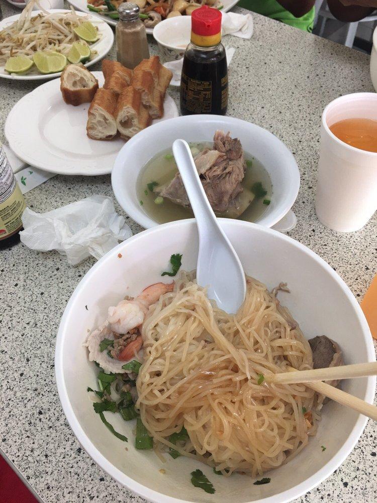Golden Lake Eatery Cambodian Restaurant