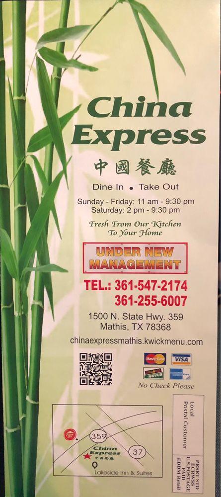 China Express: 1500 N State Hwy 359, Mathis, TX