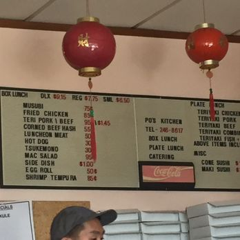 Po\'s Kitchen - 66 Photos & 57 Reviews - Japanese - 4100 Rice St ...