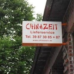 indien food corner chinazeit lieferservice st ngt lorichsstr 44 barmbek nord hamburg. Black Bedroom Furniture Sets. Home Design Ideas