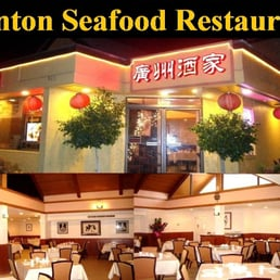 Canton Seafood Restaurant Honolulu Hi