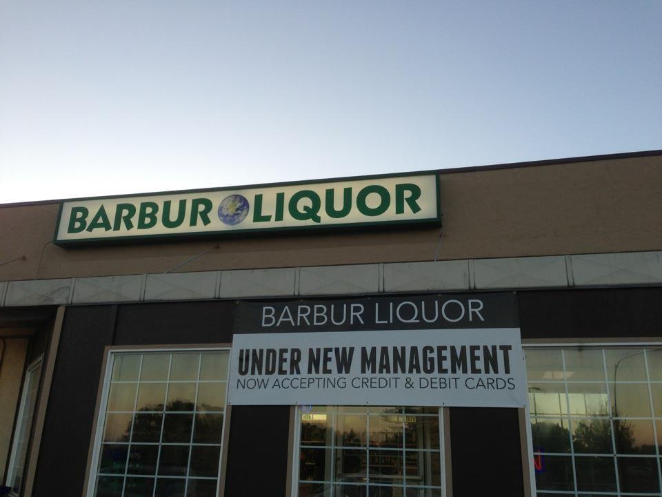 Barbur Liquor Store