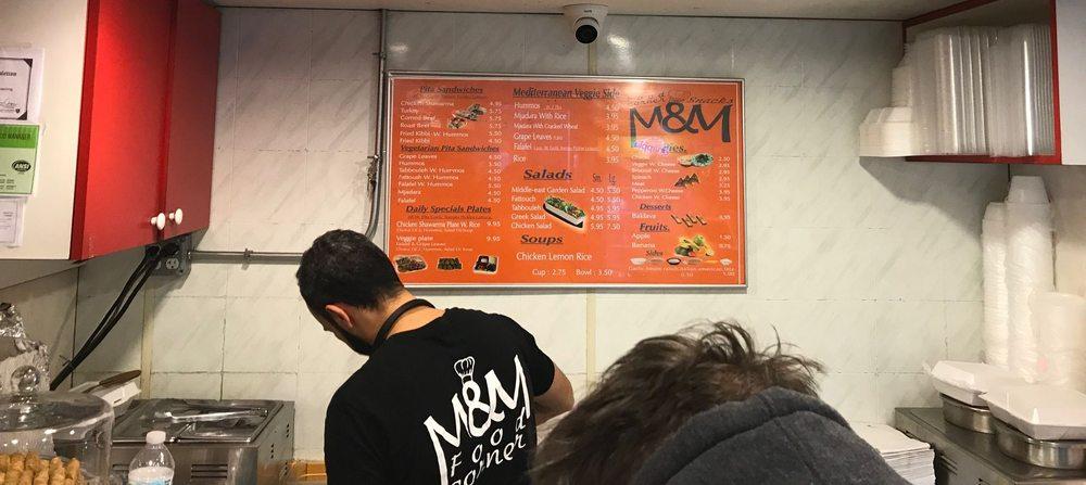 M&M Food Corner: 1 Woodward Ave, Detroit, MI