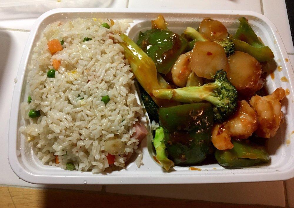 Asian Delight: 50 Elmwood Ave, Gloversville, NY