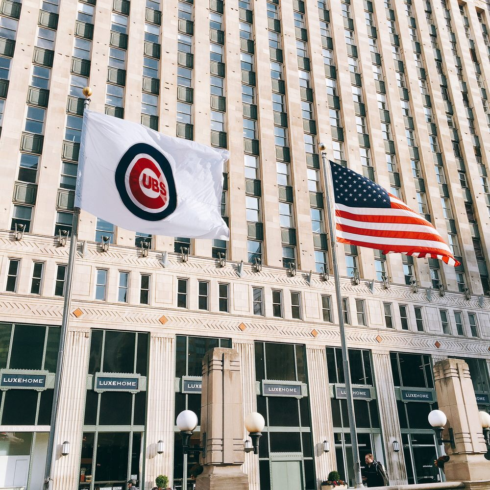 The Merchandise Mart: 222 Merchandise Mart Plz, Chicago, IL