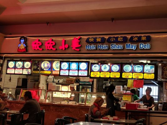 President Square Food Court - 17 Photos & 23 Reviews