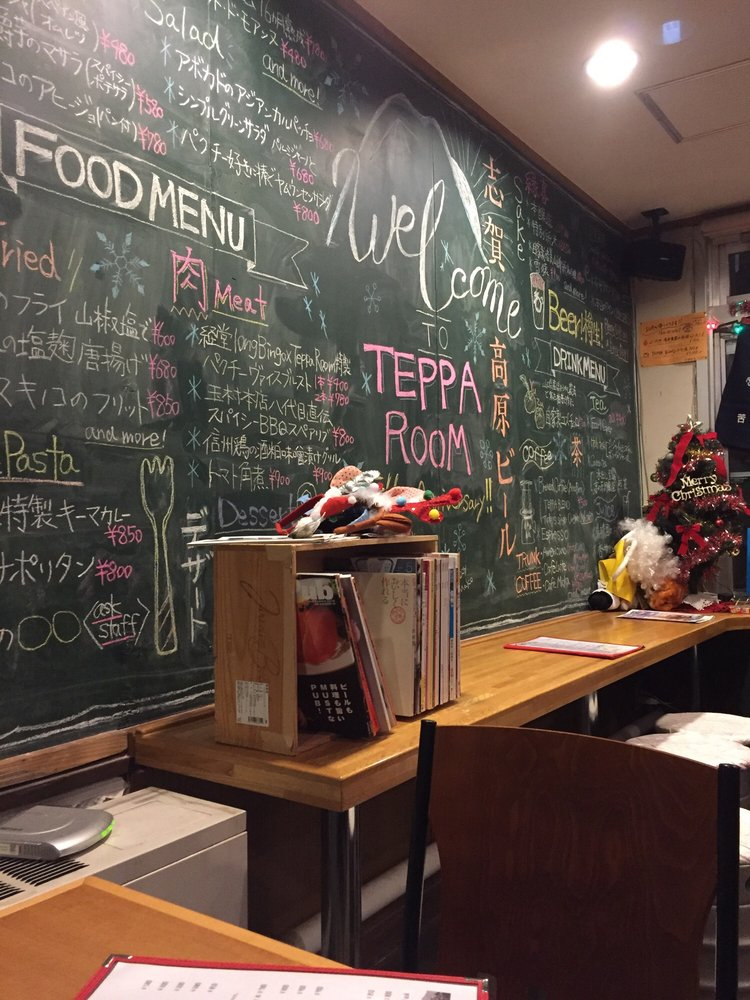 Teppa Room