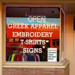 ee653583 Think It Screen Printing - CLOSED - Screen Printing/T-Shirt Printing - 1106  Van Buren Ave, Corvallis, OR - Phone Number - Yelp