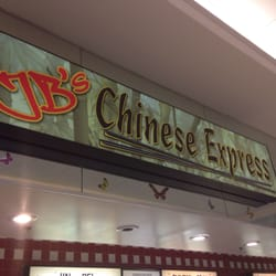 Chinese japanese express chinese 2121 n monroe st for Cuisine 1300 monroe mi