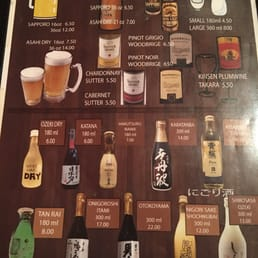 East Japanese Restaurant - West Nyack, NY, United States. Beer