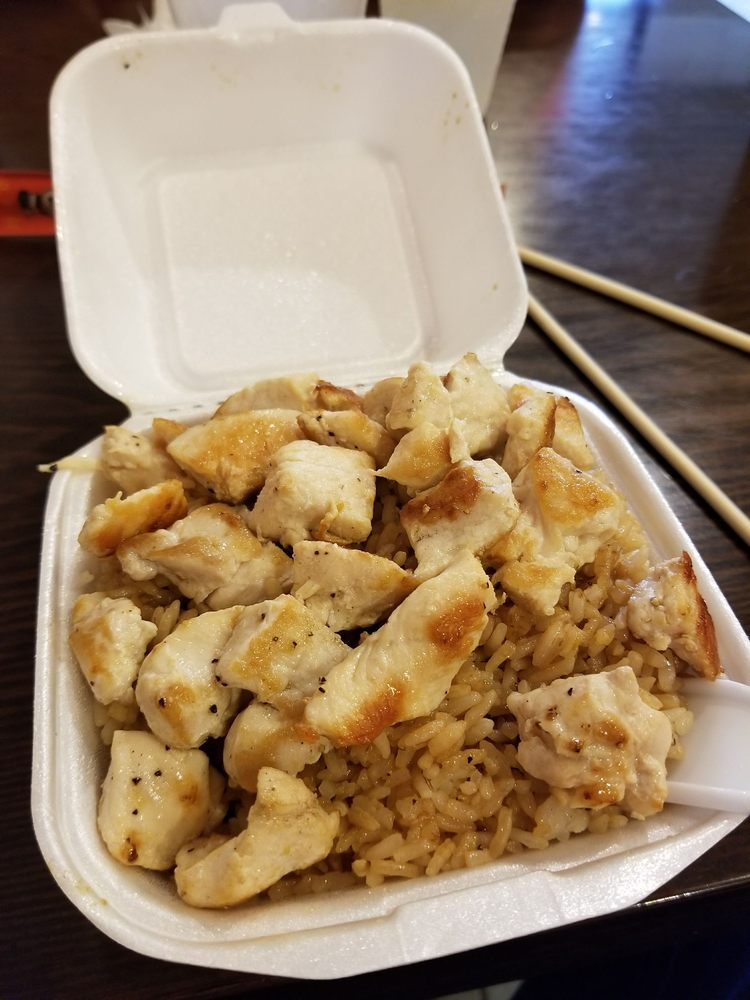 Chicken fried rice tasty but nothing special yelp photo of sakura japanese express flowood ms united states chicken fried rice ccuart Gallery
