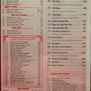 Kitchen No 1 Chinese Restaurant - 12 Reviews - Chinese - 327 Rte ...