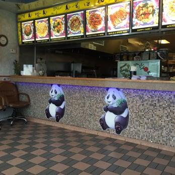 Panda House Island Park Ny