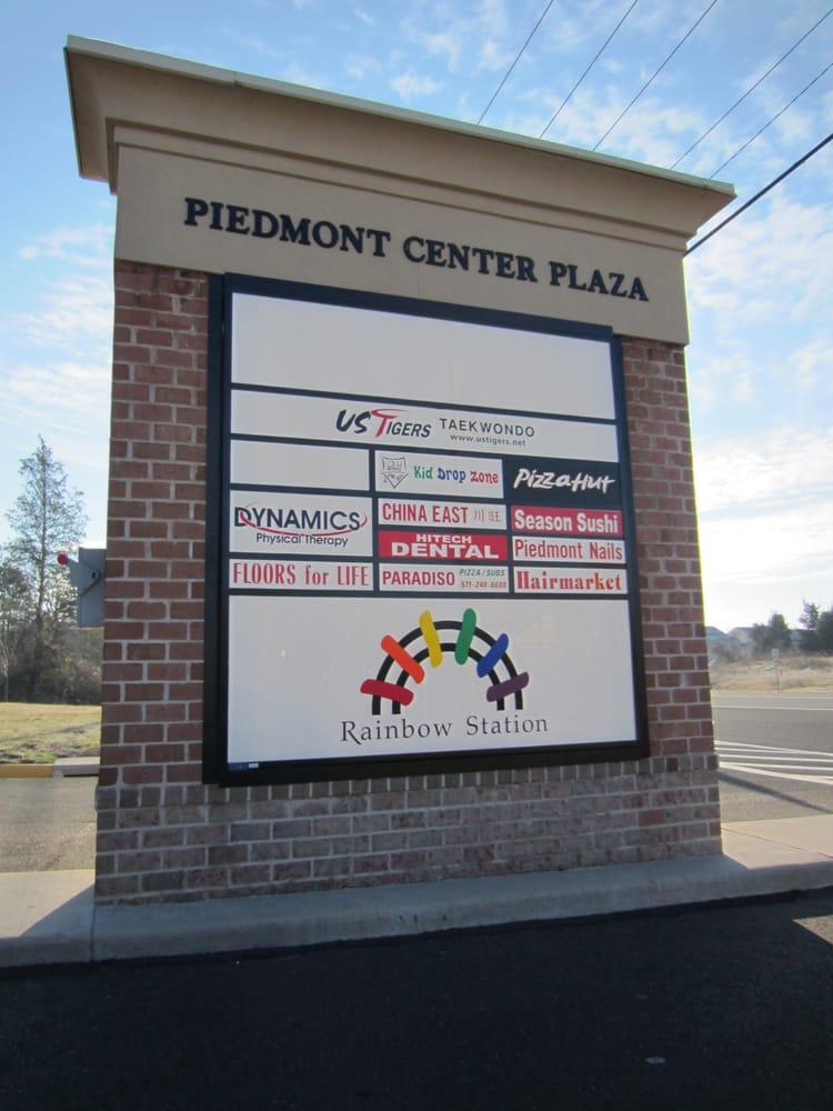 Piedmont Center Plaza: 6820 - 6868 Piedmont Center Plz, Gainesville, VA